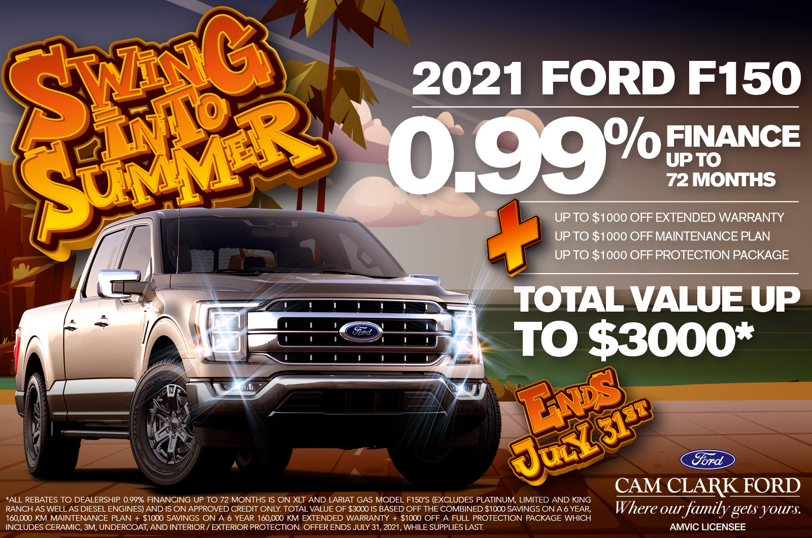 http://Ford%20F150%200.99%%20oac