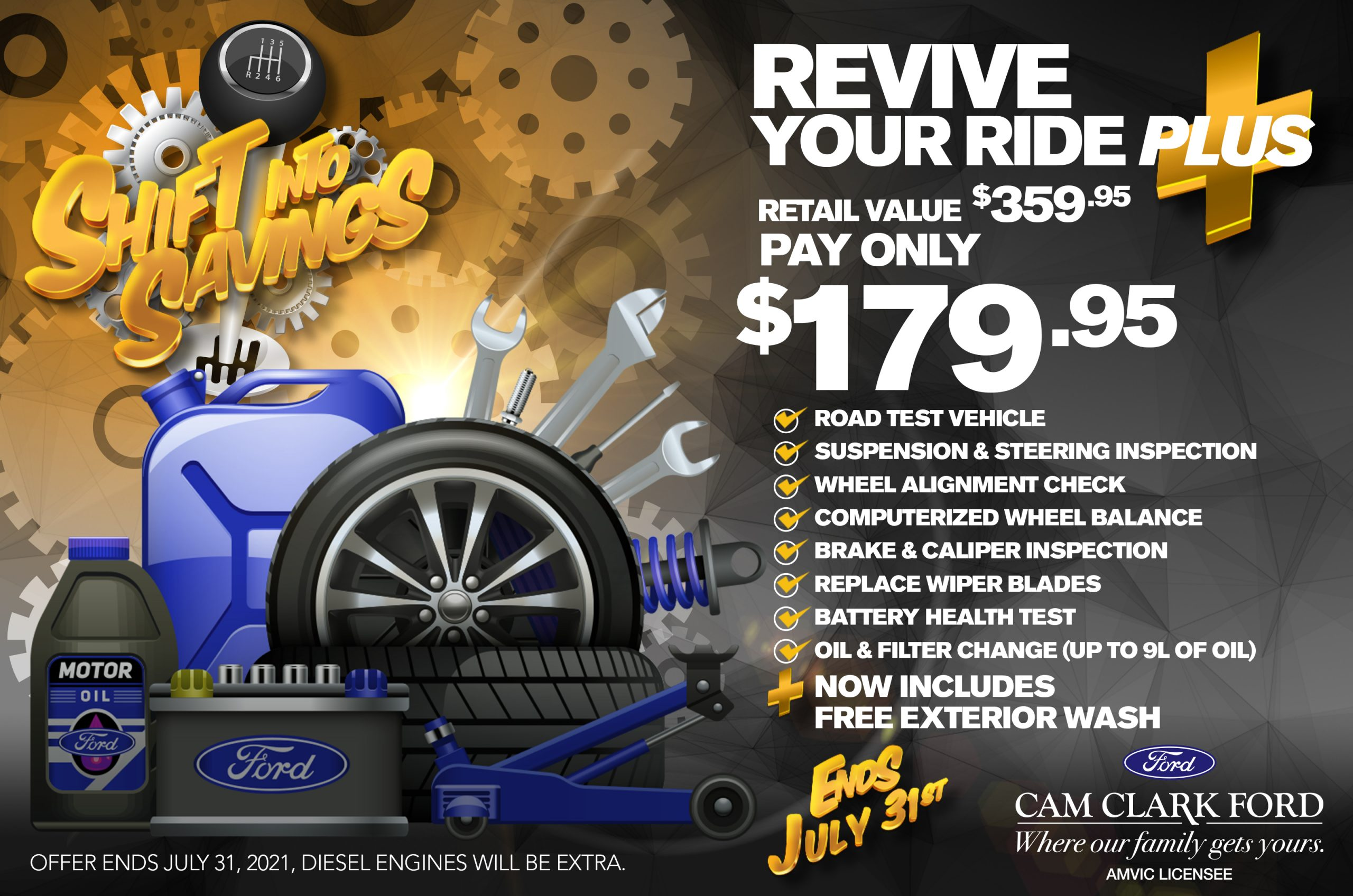 http://Revive%20Your%20Ride%20Plus