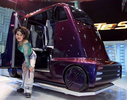 Honda Fuya Jo - concept car