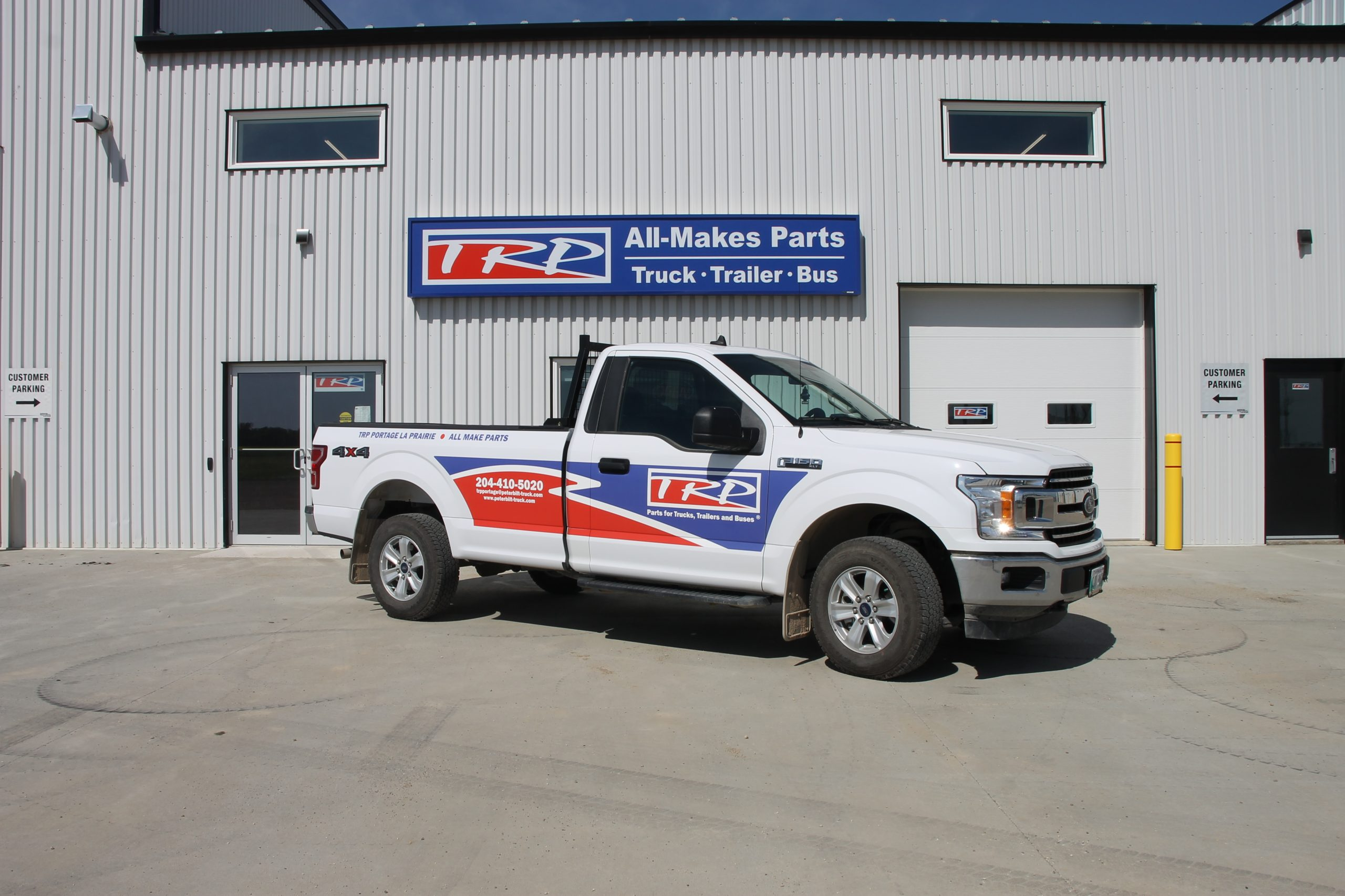 TRP Portage la Prairie Location