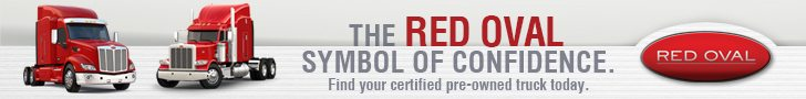 Red Oval Certified Logo