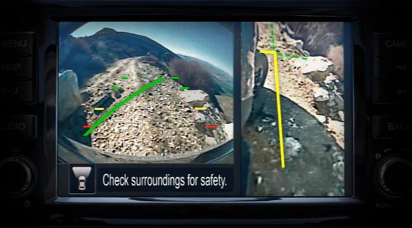 Nissan Frontier écran de visualisation